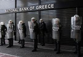 bank police