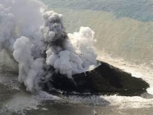 island volcano japan2